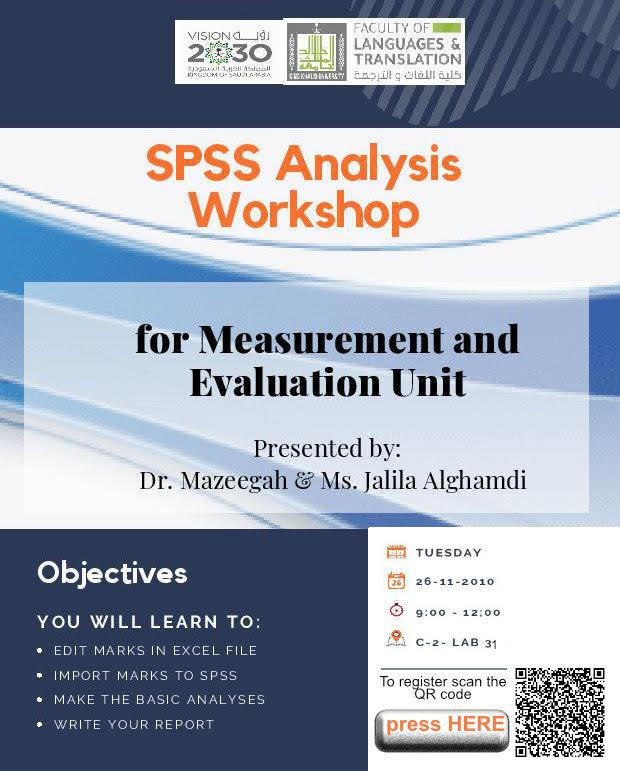 SPSS Analysis Workshop